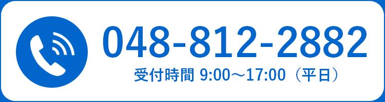 電話:0482874588